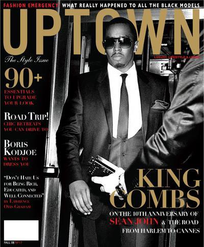 Diddyuptownmagazine